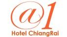 At One Hotel Chiangrai แอดวันโฮเทล เชียงราย